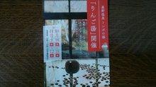 DSC_0945 - コピー.JPG